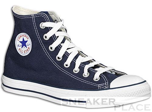 Der Klassiker unter den Sneakern: Converse Chucks