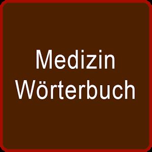 Medizin-Wörterbuch fuer die Kitteltasche: Pschyrembel elektronisch